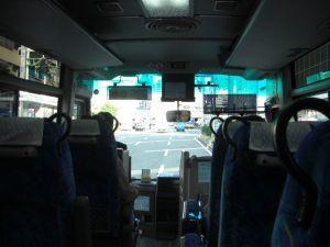 Cimg0264bus