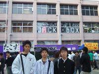 Dscf3802jackbox