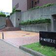 茅ヶ崎市民文化会館